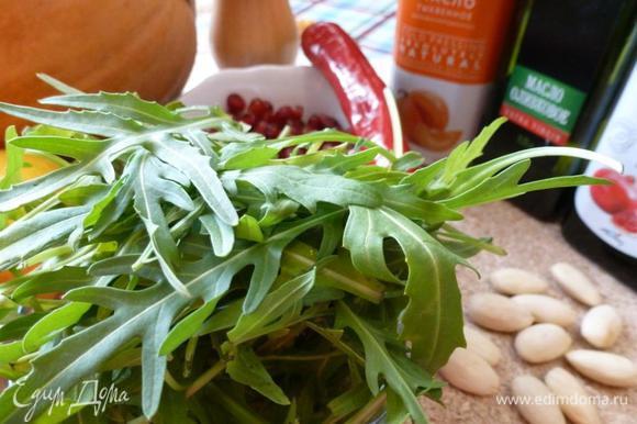 Подготовим продукты для салата. Руколу помоем и обсушим. Гранат почистим и разберем на зерна. Миндаль подсушим на сухой сковороде или в микроволновке.