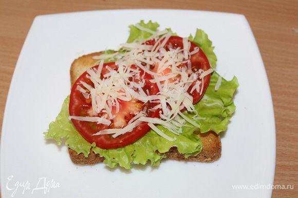 На 2 тоста намазать соус, положить салат, нарезанные тонкими ломтиками черри, посыпать пармезаном.