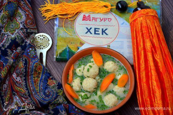 Подавать с отварной морковью и зеленью. Приятного аппетита!