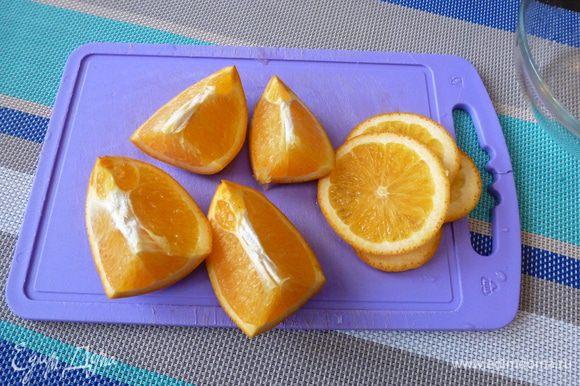 Пока нарежем апельсин. Выжмем сок. Часть апельсина нарежем колечками для украшения.