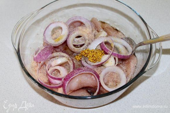 Красный лук порежьте кольцами, посолите, поперчите по вкусу, добавьте горчицу с зернами.