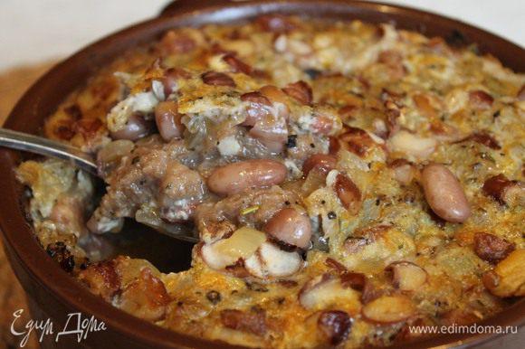 Этот традиционный сельский старинный суп родом из горного района Нижняя Бейра. Гастрономия этого района основана на продуктах земледелия, примером служит этот замечательный сытный суп.