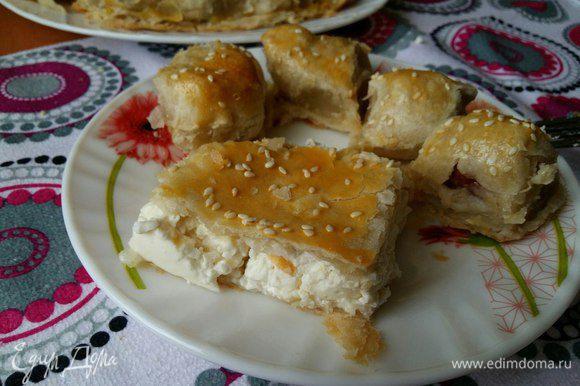 Пирог на любой вкус :) Приятного аппетита!