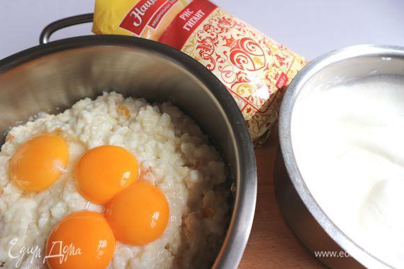 Добавить в рисовую смесь желтки, перемешать.
