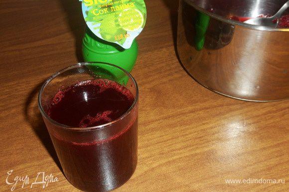 Отжать сок. У меня получился почти полный стакан вишневого сока.