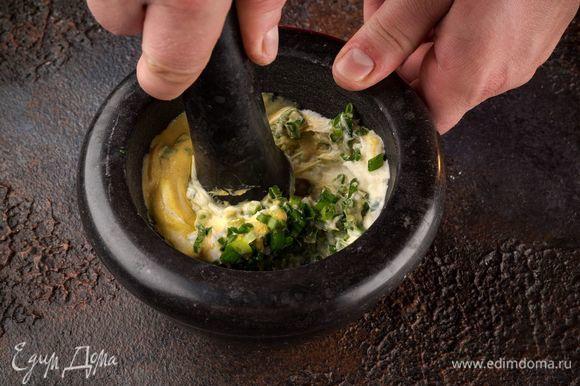 Измельчите зеленый лук и разотрите с солью. Добавьте сметану, горчицу по вкусу, соль и сахар. Все хорошо перемешайте.
