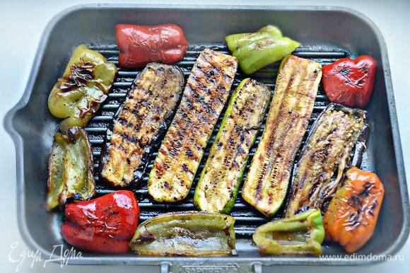 Обжаривайте овощи на гриле, слегка смазанным растительным маслом.