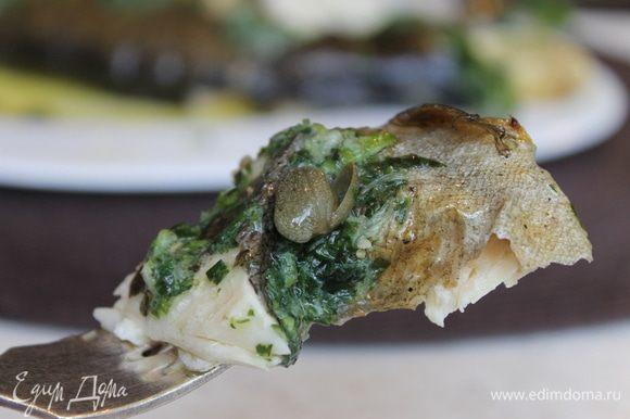 Каждый кусочек рыбки окунайте в соус, добавляйте бутончик каперса и наслаждайтесь. Приятного аппетита!