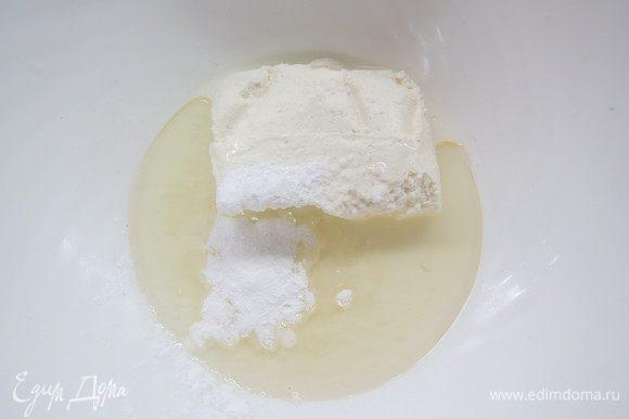 Готовим творожное тесто для основы. В миску кладем творог, растительное масло и молоко. Размешиваем вилкой до однородности.
