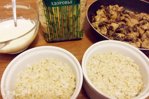 Готовый рис выложить в порционные формы для запекания.