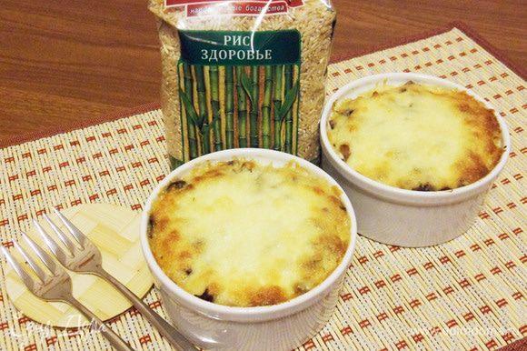 Рис с шампиньонами и индейкой под сырной корочкой готов!