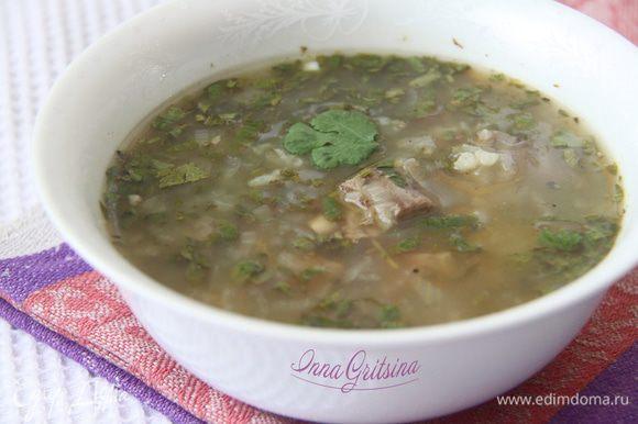 Приглашаю на тарелочку моего любимого супа!