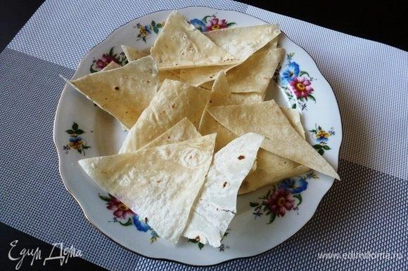 Нарежем лаваш как кому нравится: на ромбики, треугольники или квадратики.