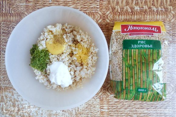 Желток отделить от белка. Для теста смешать остывший рис, желток, йогурт, цедру и укроп. Приправить солью и перцем.