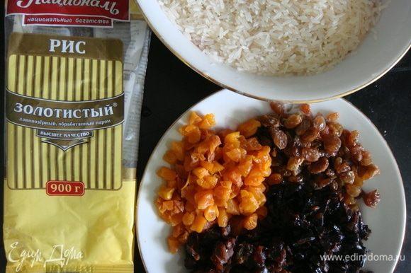 Рис Золотистый ТМ «Националь» промыть в нескольких водах. Курагу, чернослив и финики нарезать небольшими кубиками.