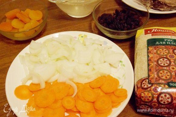 Лук, морковь почистить. Морковь нарезать кружочками толщиной 4-5 мм, лук — полукольцами.
