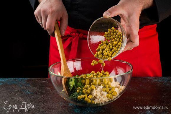 В салатнике смешайте рис, зелень, сельдерей, горошек.