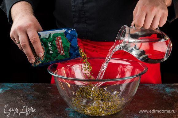 Маш ТМ «Националь» залейте холодной водой и оставьте на 1 день в прохладном темном месте. Затем слейте воду и слегка промойте бобы, стараясь, чтобы не смылась зеленая оболочка.
