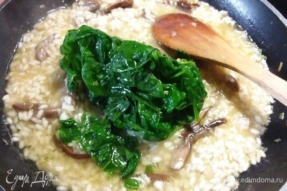 Когда рис будет готов (процесс продолжается примерно около 20 минут, рис не должен развариться и превратиться в кашу, а иметь в серединке плотноватую консистенцию. Добавить шпинат (у меня предварительно размороженный), прогреть. Шпинат готовится быстро, размешать.
