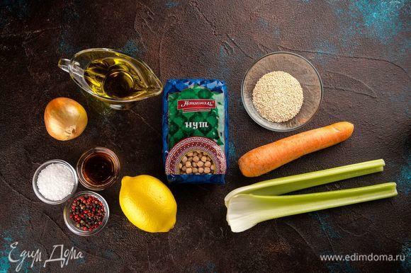 Для приготовления хумуса нам понадобятся следующие ингредиенты.