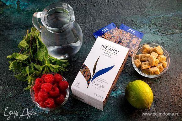 Для приготовления освежающего чая с малиной нам понадобятся следующие ингредиенты.