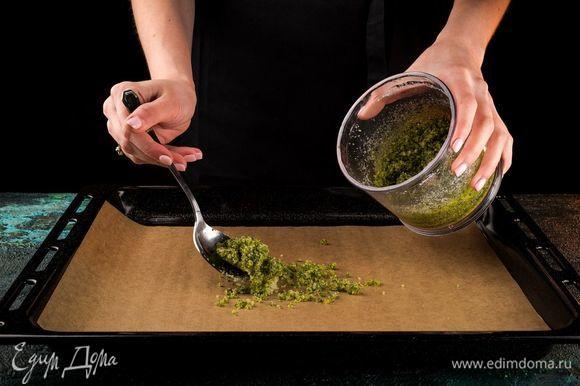 Переложите сахар тонким слоем на застеленный бумагой для выпечки противень. Поместите противень в духовку при 80°С на 30 минут и оставьте дверцу приоткрытой. Готовый сахар храните в стерилизованной сухой баночке.