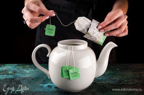 Заварите чай NEWBY «Цветок жасмина» и охладите.