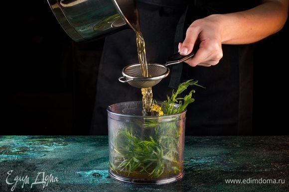 В чашу блендера положить тархун, процедить лаймовый сироп и перемешайте. После остудите.