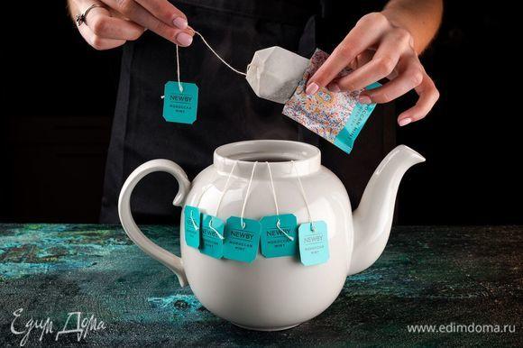 Чай NEWBY «Марокканская мята» залейте кипятком и дайте настояться 6 минут.
