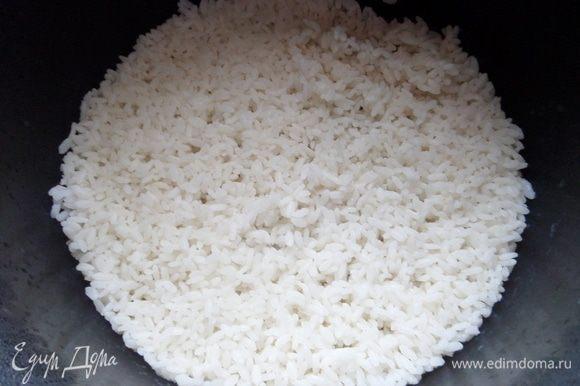 В мультиварке рис варится и не требует помешивания.