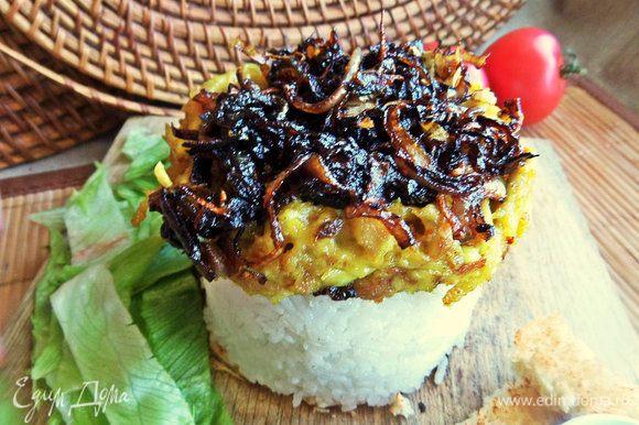 На рисовую башню перенести со сковороды курицу и лук.