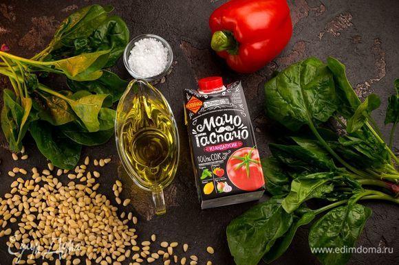 Для приготовления томатного смузи нам понадобятся следующие ингредиенты.