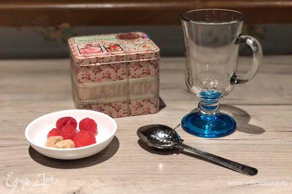 Это все, что нам пригодится: чашка, малина, сахар, ложечка для заваривания, ну и ваш любимый чай! У меня белый травяной)