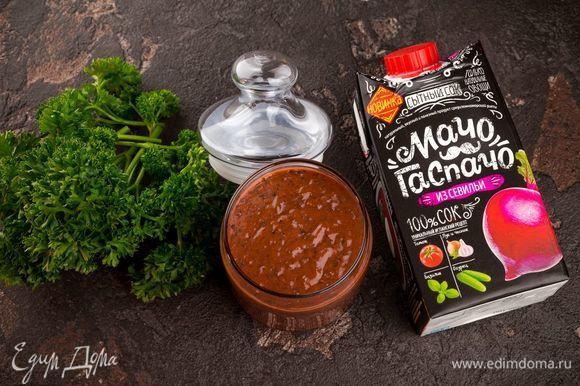 Подавайте такой соус с овощными и мясными блюдами.