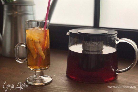 Ваш холодный напиток готов! Это очень просто и очень освежает. Отличного вам лета!
