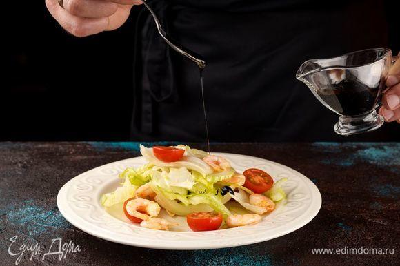 Сбрызните салат бальзамическим уксусом.