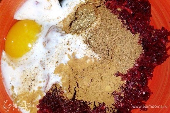 Натираем свежую свеклу на мелкой терке. Разбиваем одно яйцо. Добавляем сахар. Его у меня совсем немного, потому что свекла домашняя, очень сладкая. Наливаем ряженку. Чтобы вафли были пряными, используем специи. Перемешиваем.