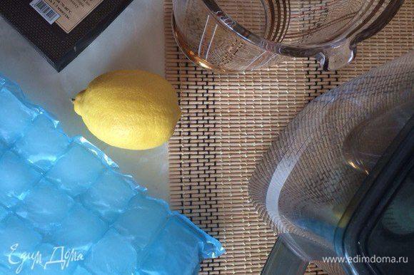 Подготовьте все ингредиенты, предварительно заморозьте лед.