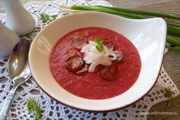 В тарелку наливаем свекольный крем-суп. В середину кладем колечки чоризо и пучок маринованного хрустящего лука. Дополним ниточкой оливкового масла. Невероятно вкусно и сытно!