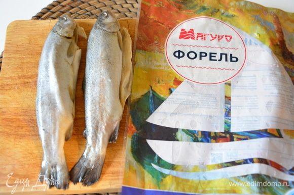 Форель ТМ «Магуро» разморозить, помыть. Рыбка уже чищенная, что очень удобно.