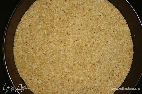 Дно разъемной формы застелить пергаментом. Выложить печенье, утрамбовывая его. Поставить форму с основой в холодильник.