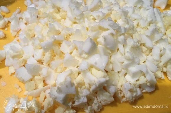 Яйца (3 шт.) сварите вкрутую и мелко нарежьте.