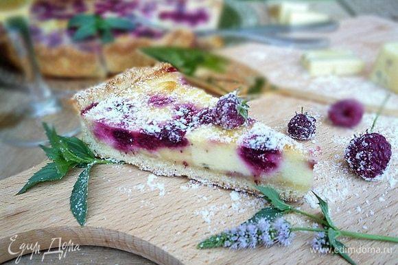 Перед подачей пирог остужаем, украшаем ягодками малины, мятой и посыпаем сахарной пудрой. Можно подать с бокалом охлажденного белого вина. Приятного аппетита!