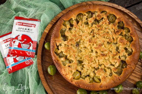 Поставьте пирог в заранее разогретую до 200°С духовку и выпекайте до румяного цвета 30-40 минут. Приятного чаепития!