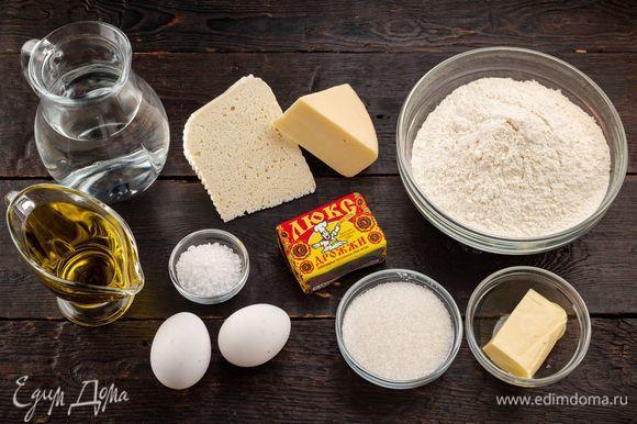 Для приготовления аппетитных хачапури нам понадобятся следующие ингредиенты.
