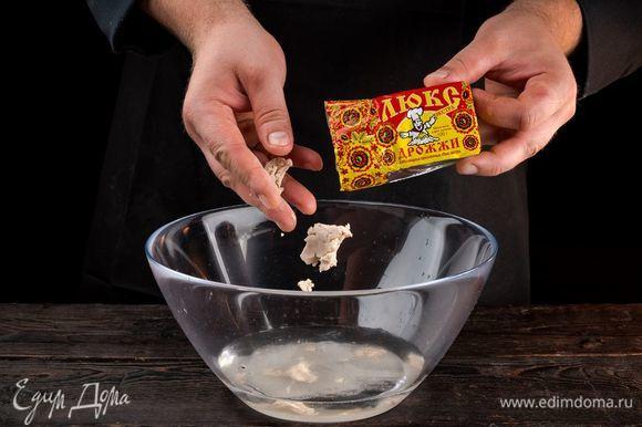 Приготовьте опару. Для этого растворите соль и сахар в теплой воде, добавьте прессованные дрожжи «Люкс Экстра». Размешайте смесь до растворения дрожжей.