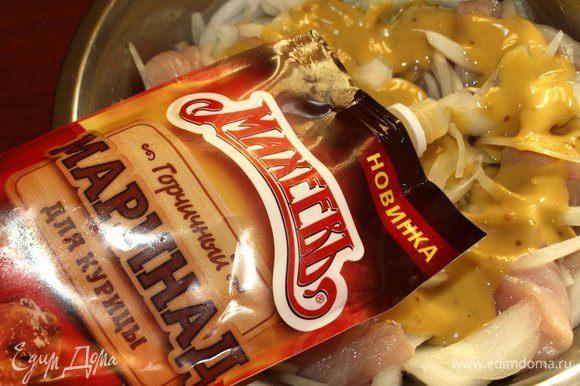 Соединить лук и филе. Немного подавить филе с луком, чтобы лук пустил сок. Добавить горчичный маринад ТМ «МахееаЪ». Перемешать.