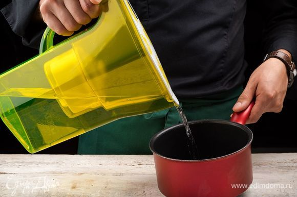 Влейте в сотейник очищенную воду из фильтра-кувшина BRITA Navelia.