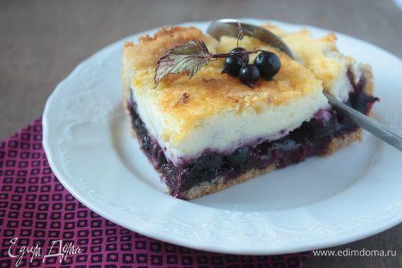 Этот пирог вкусен не только в теплом, но и в охлажденном виде. Если подавать его холодным, то верхний слой получается похожим на пломбир — очень вкусно!
