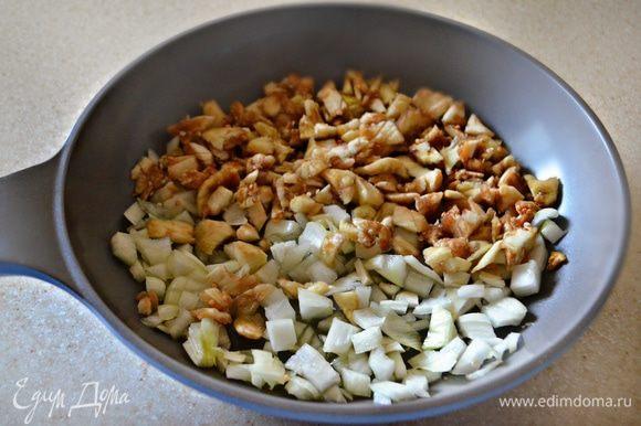 Тем временем мякоть баклажанов и репчатый лук нарезать мелкими кубиками и обжарить на оливковом масле до мягкости. Приправить солью и перцем.